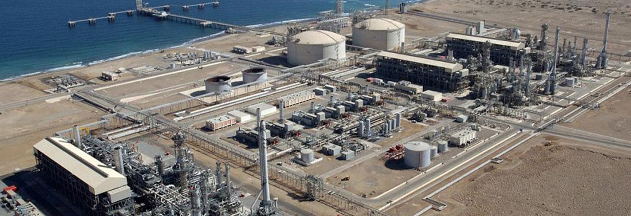 Oman Liquefied Natural Gas Plant, Qalhat, Sur